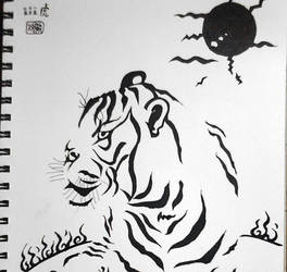 20150605 Tiger by curs3dzed