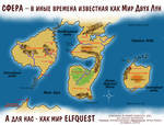 EQ-map by rina-nova