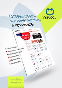 net4 A5