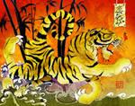 Tiger River II