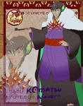 App Komatsu