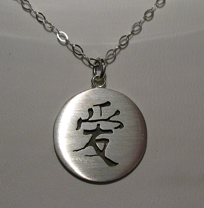 Japanese Kanji Love Symbol By Utinni On Deviantart