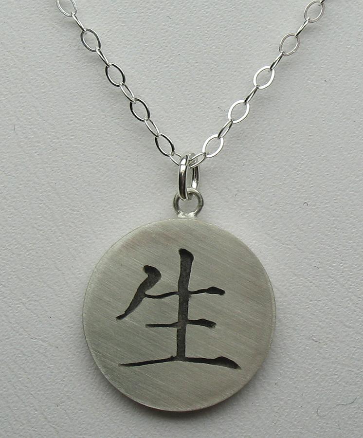 Kanji Favourites By Talley212 On Deviantart