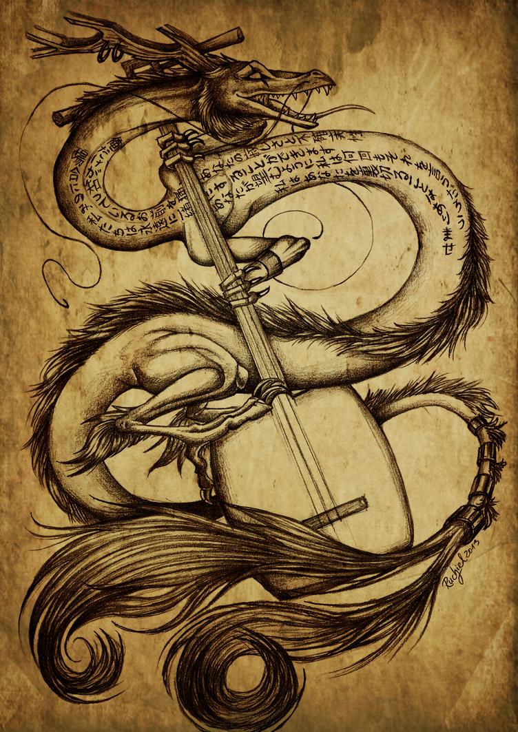 Dragon - Tattoo by Ruchiel