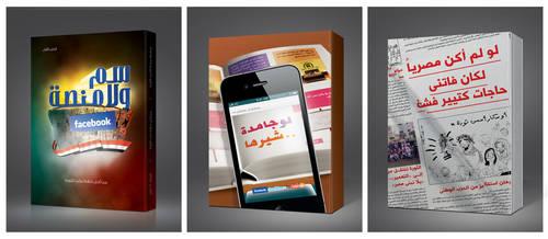 Nokat el thawra book covers by creative-box