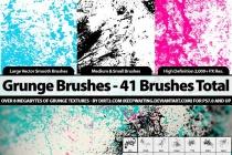 Grunge Brushes PS7 Photoshop.cc by photoshopcc