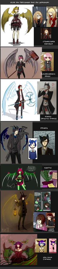 If my characters would be demons