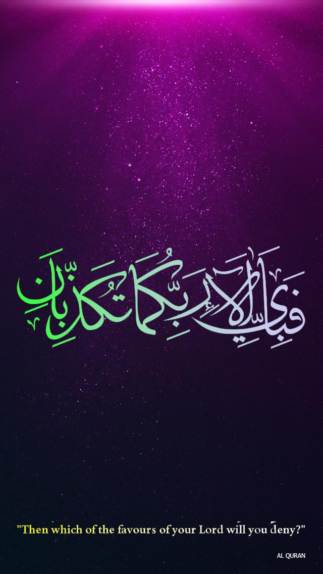 islamic 1 by fhkstoic d7zysna