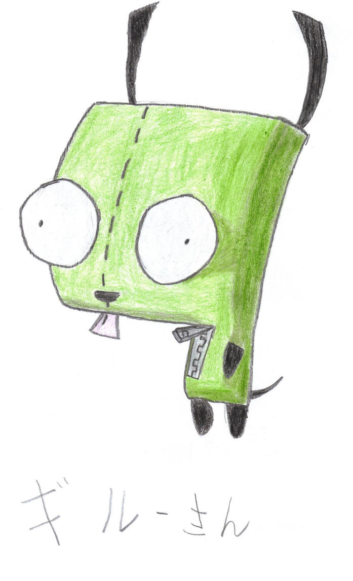 Gir - Colored by Rosethorn225