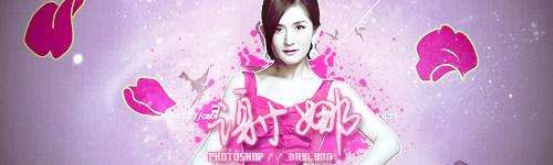 BAN- Xie Na by Jesty01