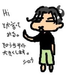 shiroisshiki's Profile Picture