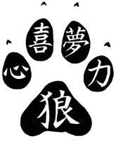Wolf paw Kanji tattoo design X by nijunava