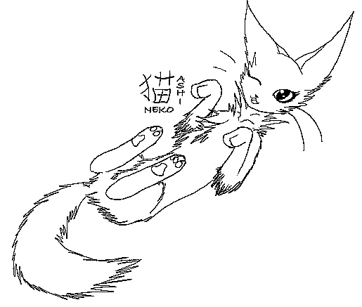 warrior cat lineart 2 by ashineko-chan on DeviantArt