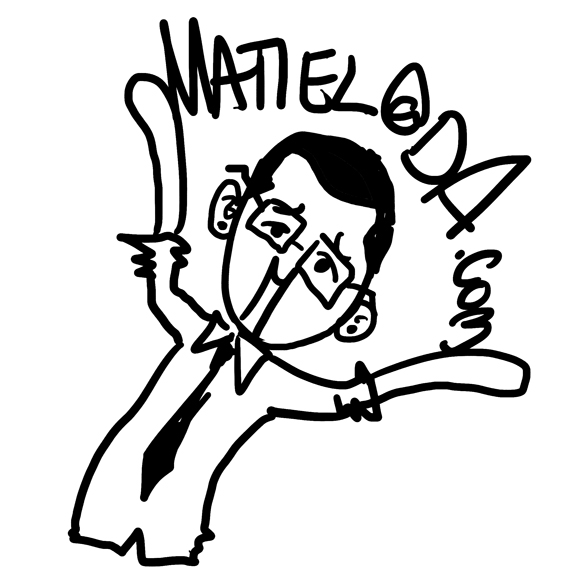 Matiel's Profile Picture