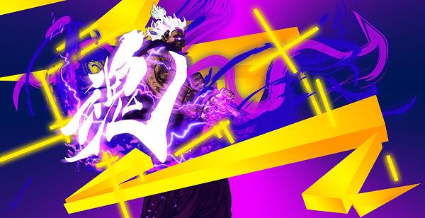 Street Fighter - Akuma - Signature (Video)