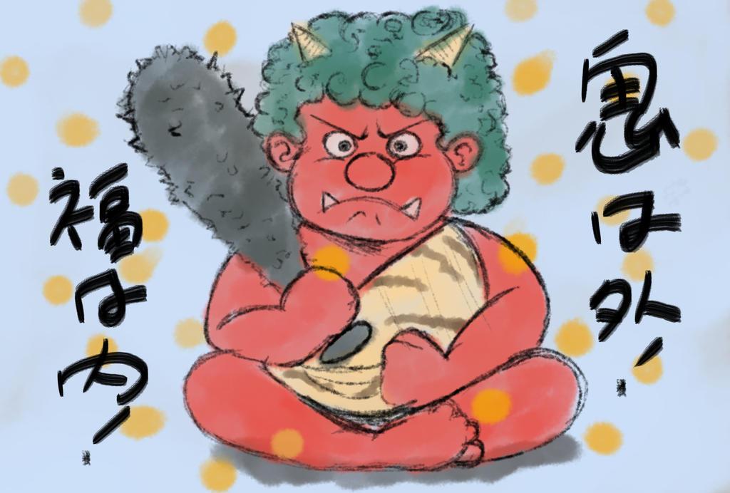 Akaoni Setsubun Art by MasanoEshi