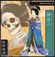yokai-monogatari: Yumiko by LethalPepsi