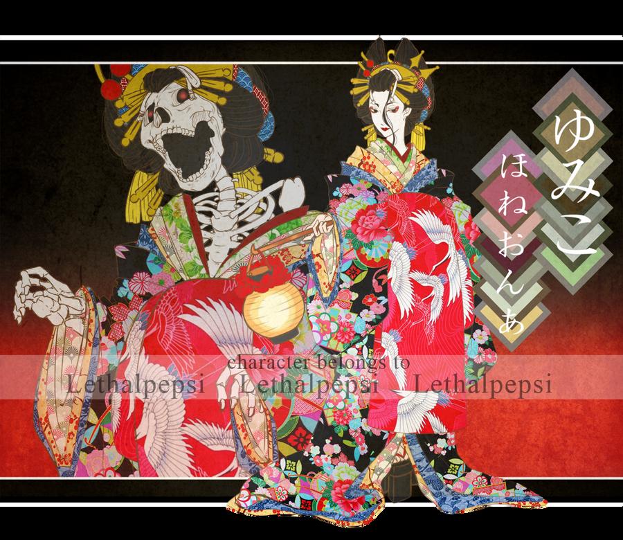 Japanese Yokai Hone-onna by LethalPepsi