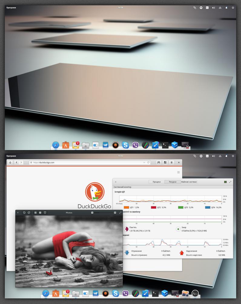Screenshot 2.8 by BogdanYaremak