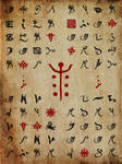 Ancient Scripture Page