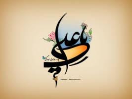 26 TIR. Roze Pedar Mobarak by SepidehDavoodi