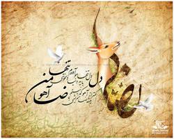 Imam Reza by SepidehDavoodi