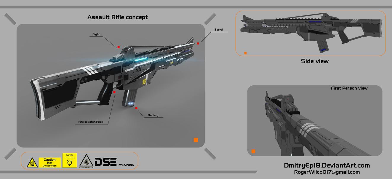 Assault rifle concept by DmitryEp18