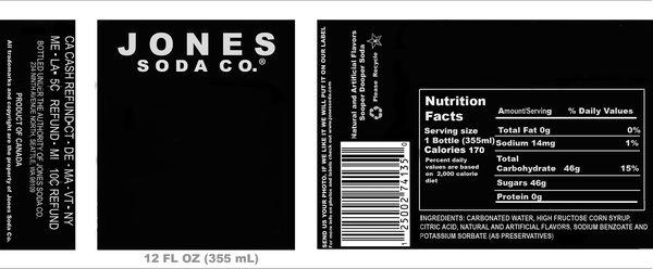 soda bottle label template