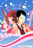 Paprika: Yume ga Okasarete Iku by Jun-Sasaki