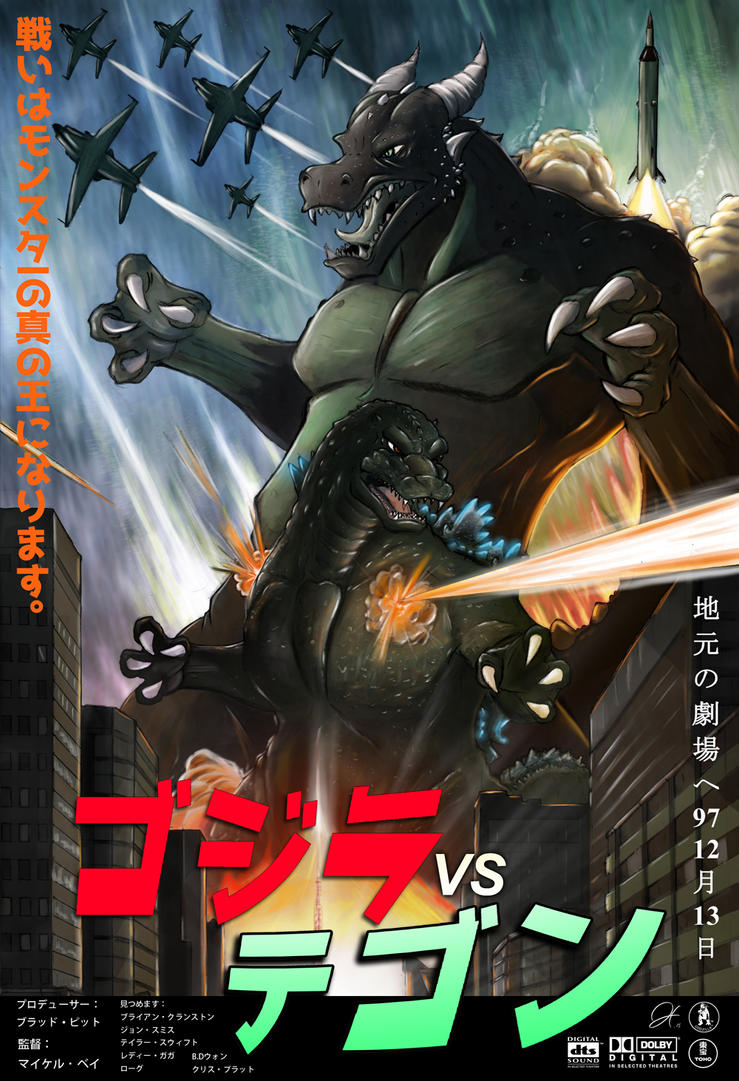Godzilla vs Tegon Final by gfan2332