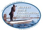 Wayeyi Bible Translation Project Logo