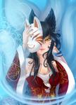 Kumiho in Kitsune Mask