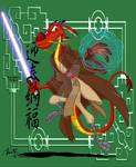 Jedi Mushu by Tom Bancroft
