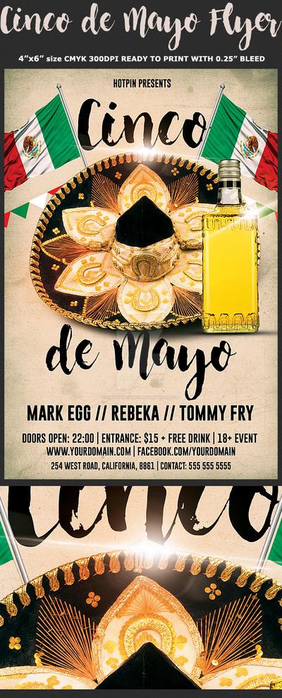 Cinco De Mayo Party Flyer Template by Hotpindesigns