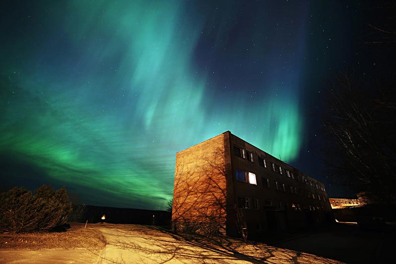 Aurora by TriinErg