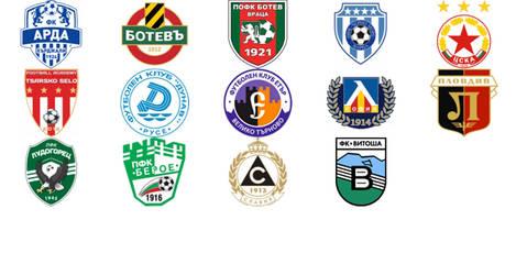 2019/2020 Parva Liga Bulgaria