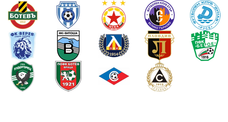 2018/2019 Parva Liga Bulgaria by UdinIwan