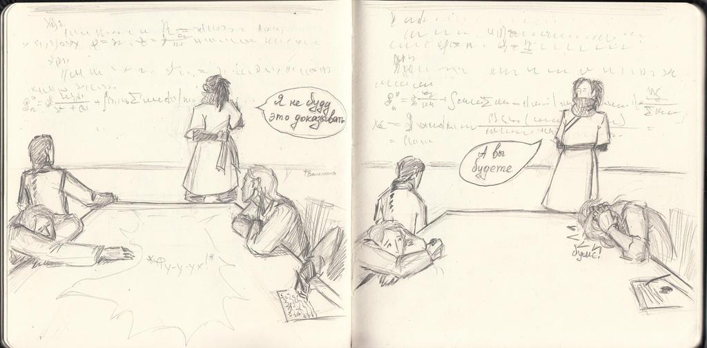 Prove [rus] by FioreValentine