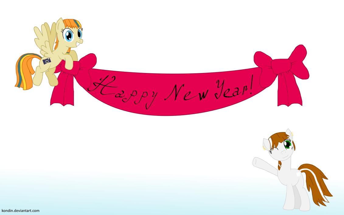 New Year by kondin