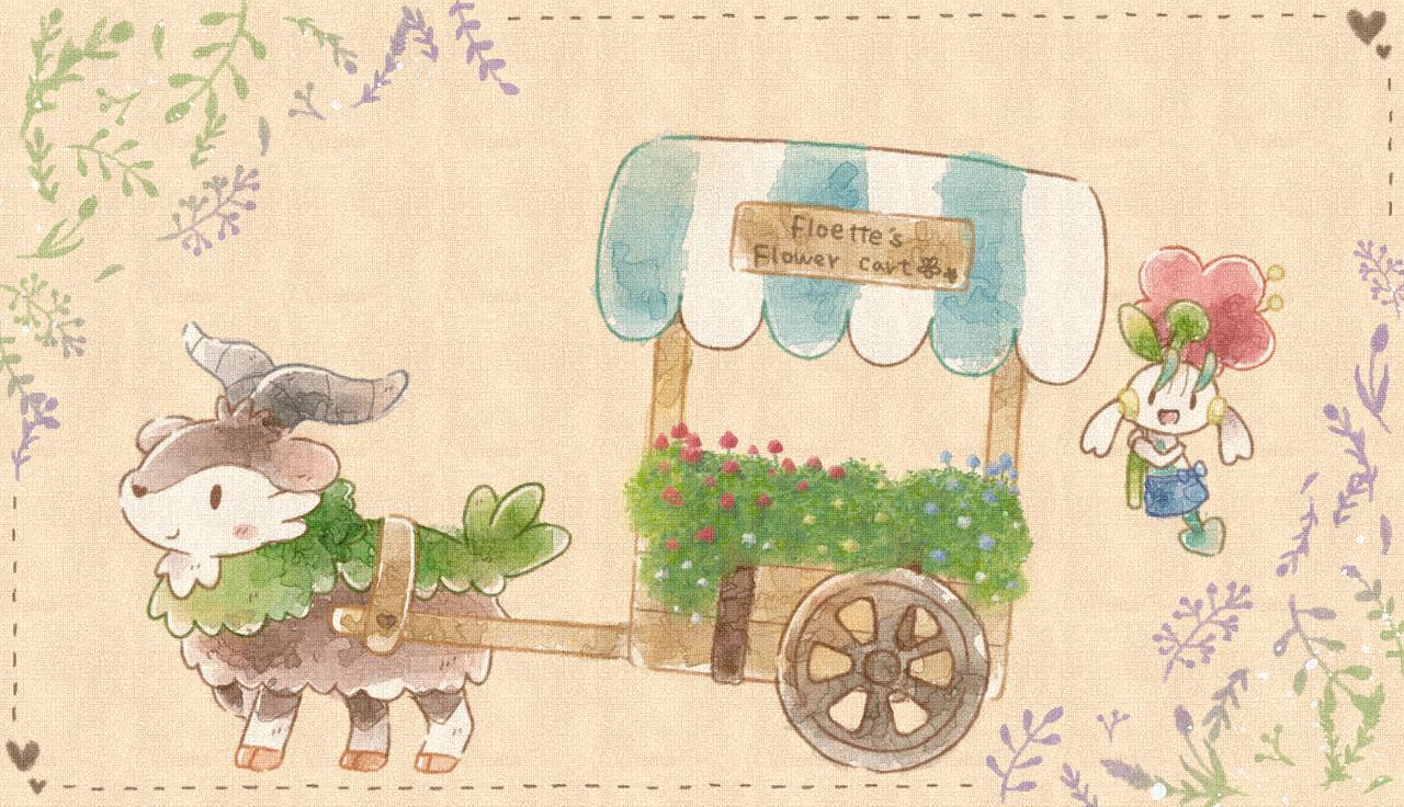 Floette's flower cart
