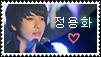 : Jung Yung Hwa stamp : by Lala-Mot