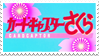 CCS Stamp - titulo 02 by hanakt