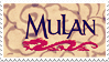 Disney Stamp - Mulan 009 by hanakt