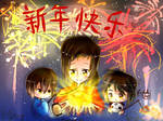 {APH China and friends} Happy Chinese New Year!