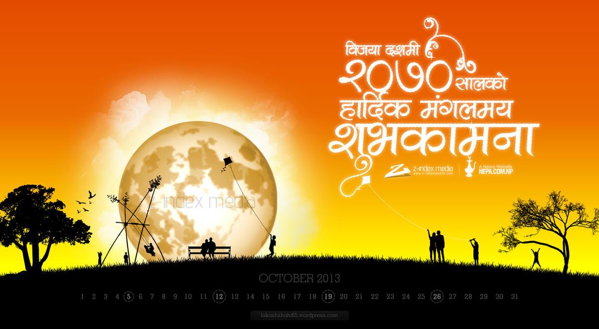 Happy Dashain 2070 By Joke65 On Deviantart