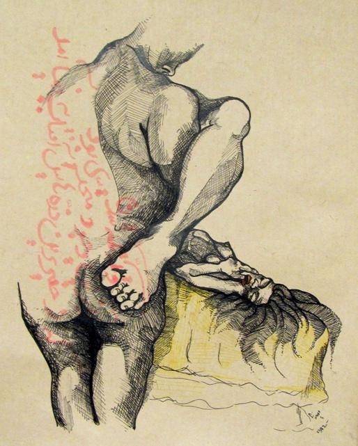 Fragmentation by Remedios-MouRn