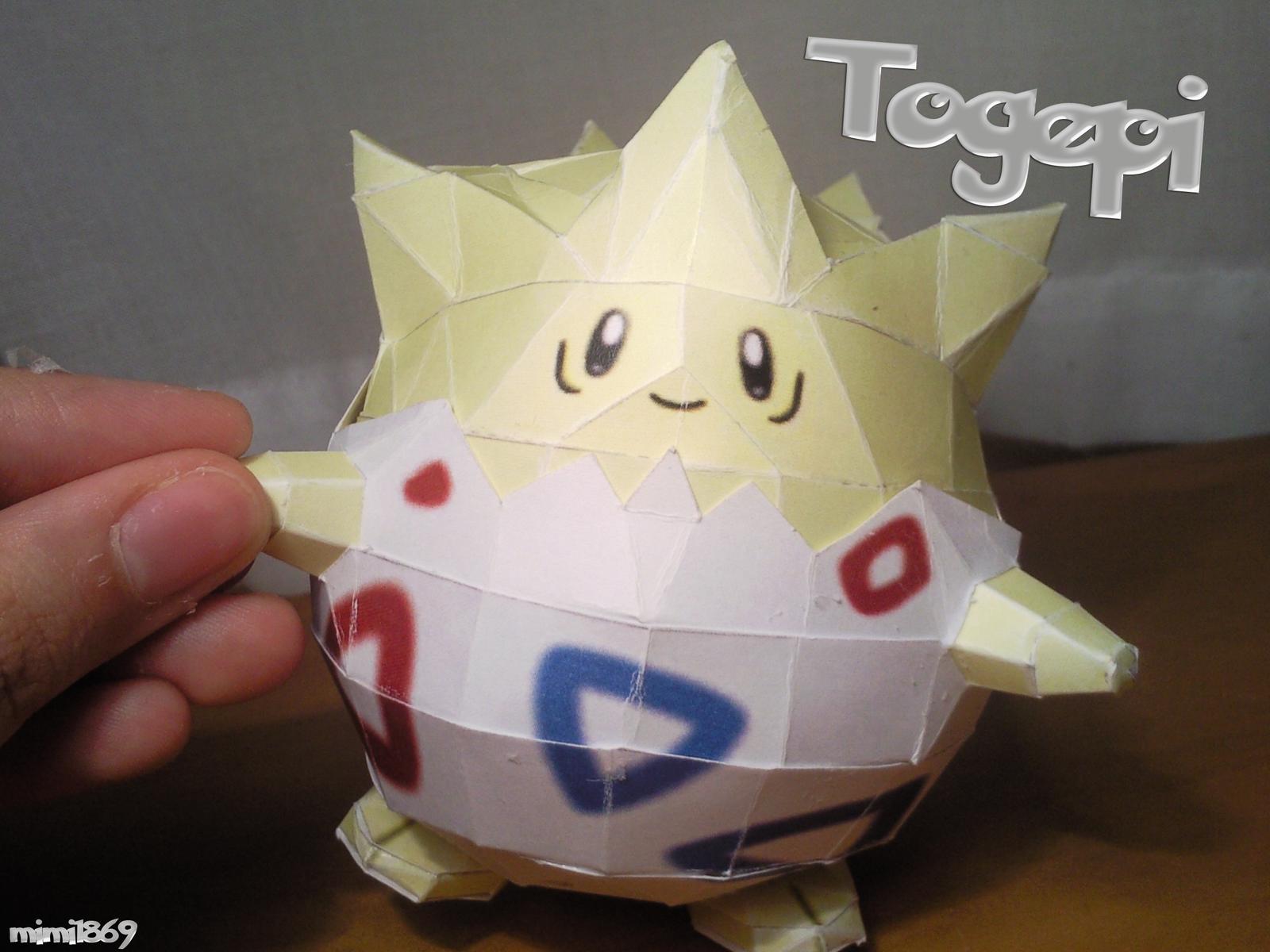 Togepi Papercraft by Mimi1869