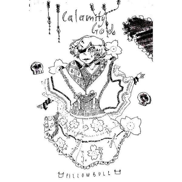 CALAMITY GOD by PillowBull