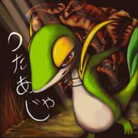 Green n Yellow Lezard