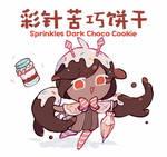 sprinkles dark choco cookie